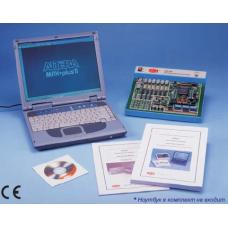CIC-310 Оборудование для обучения
