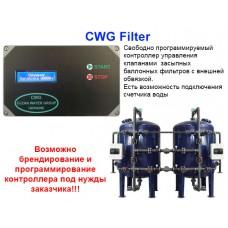CWG Filter универсальный контроллер для засыпных фильтров