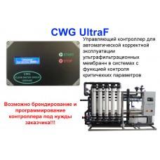 CWG UltraF универсальный контроллер для систем ультрафильтрации и фильтрации