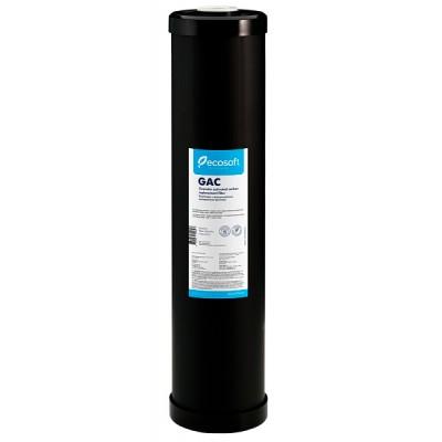 Ecosoft CHV4520ECO Картридж с гранулированным углем 4,5х20