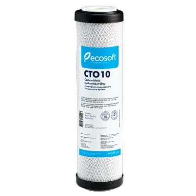 Ecosoft CHVCB2510ECO Картридж с спресованным углем 2,5х10