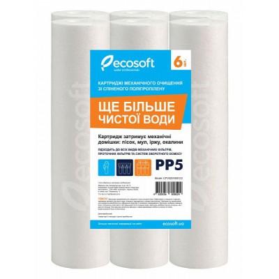 Ecosoft CPV625105ECO Набор картриджей 6шт полипропиленовые механической очистки 5мкм 2,5х10