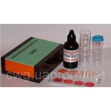 AquaFilter Набор анализов для определения железа в воде