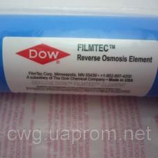 AquaFilter Мембрана Filmtec BW60-1812 75